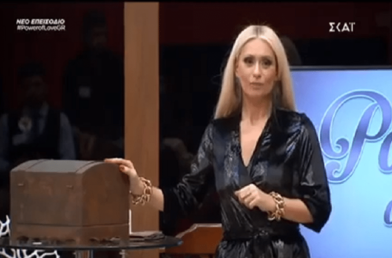 Power of Love - Gala: Ποιος αποχώρησε από το σπίτι της αγάπης και ποιος κέρδισε; (Βίντεο)