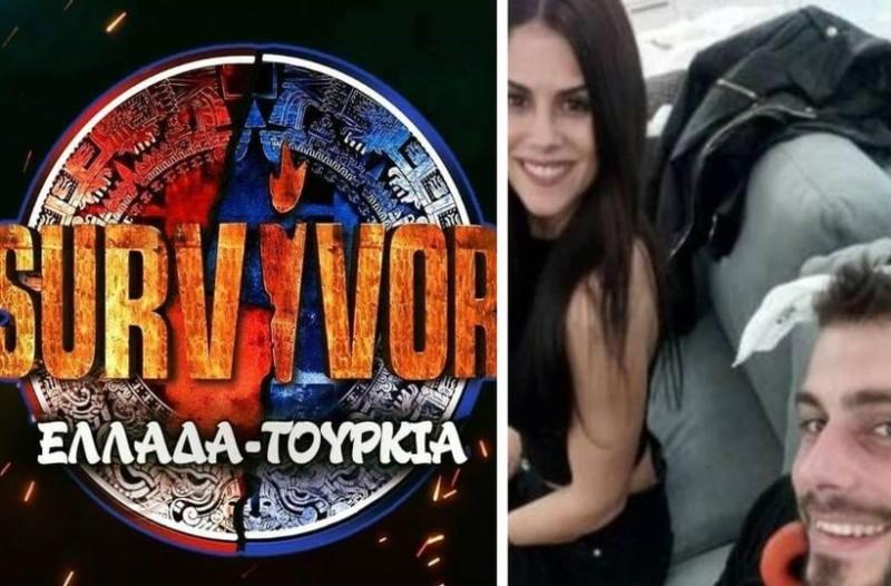 Survivor Ελλάδα Τουρκία: Διέρρευσαν φωτογραφίες των παικτών! Δεν φαντάζεστε που βρίσκονται τώρα και με ποιους!