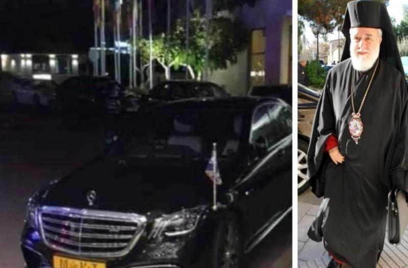 Μητροπολίτης Νικηφόρος: Ο κόσμος πεινάει και εκείνος κυκλοφορεί σεμνά και ταπεινά με λιμουζίνα αξίας 300.000 ευρώ!