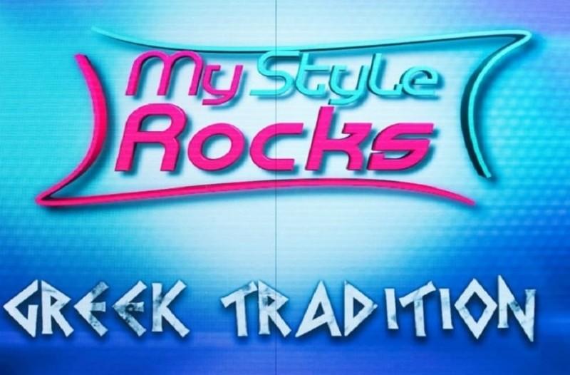 Μy Style Rocks 2 Gala: Ο εκνευρισμός της Μπέτυς Μαγγίρα, οι αποτυχημένες εμφανίσεις και η αποχώρηση! (video)