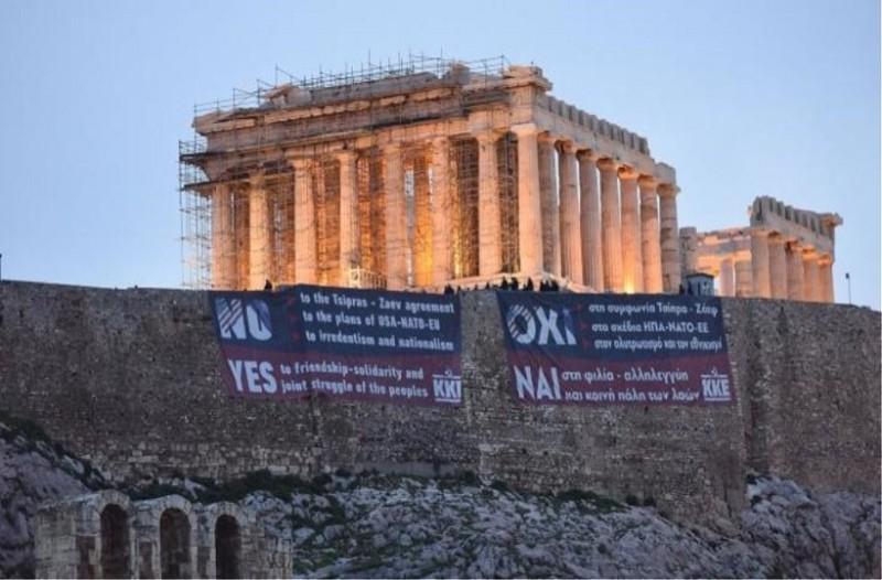 ΚΚΕ: Ανήρτησε δύο τεράστια πανό κατά της Συμφωνίας των Πρεσπών στην Ακρόπολη!