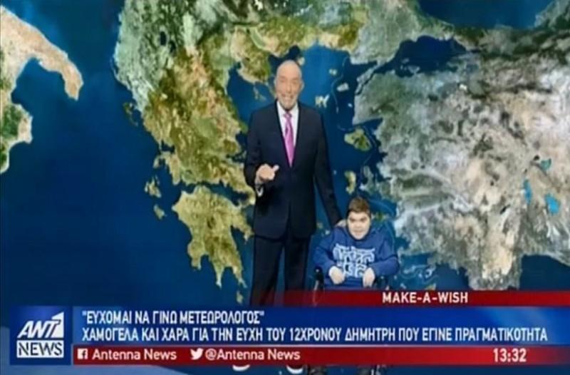 Το «Make a wish» έκανε μετεωρολόγο στον ΑΝΤ1 τον 12χρονο Δημητράκη με ειδικές ανάγκες!