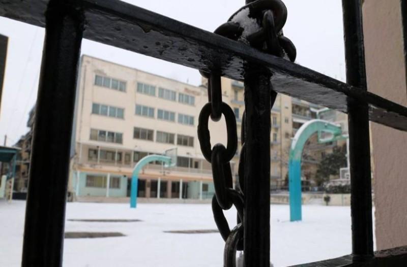 Προσοχή: Κλειστά σχολεία σ' όλη την χώρα!