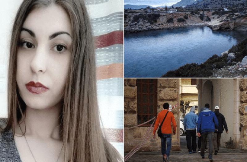 Σκάνδαλο με Ελένη Τοπαλούδη: Ποιος από τους δύο δολοφόνους βγαίνει από την φυλακή με τον Νόμο Παρασκευόπουλου!