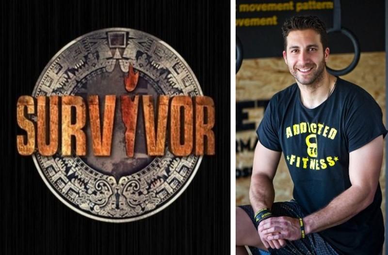 Survivor Διαρροή: Κυριάκος Πελεκάνος! Αυτός είναι ο πρώτος γυμναστής που μπαίνει στο Survivor 3!