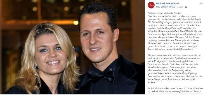Μίκαελ Σουμάχερ: Η επίσημη ανακοίνωση από την οικογένειά του 5 χρόνια μετά τον τραυματισμό του! 7