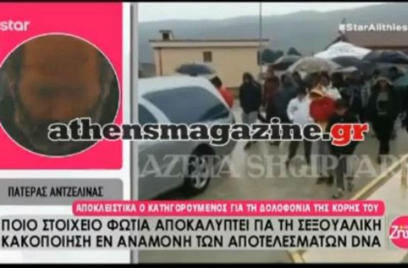 Έγκλημα στην Κέρκυρα: Για πρώτη φορά ο παιδοκτόνος σπάει τη σιωπή του και μιλάει μέσα από τα κρατητήρια! (video)