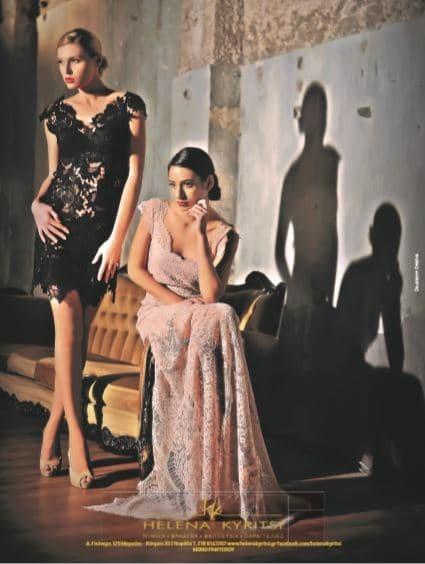 Ηelena Kyritsi  Τα νυφικά και τα βραδινά φορέματα που ξεχωρίζουν για την  θηλυκότητα και την. H Έλενα Κυρίτση ενδιαφέρθηκε για τη µόδα από τα 9 της  χρόνια! 58026bece6d