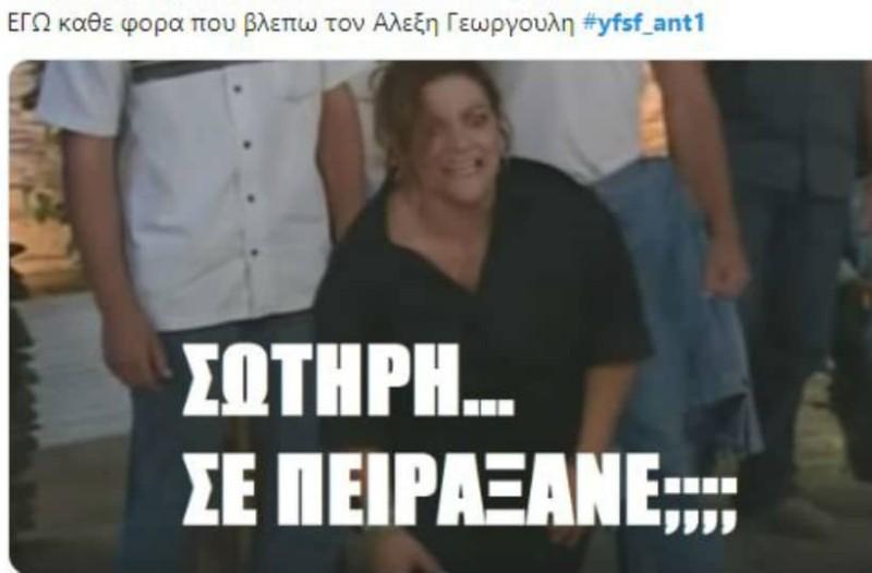 YFSF: