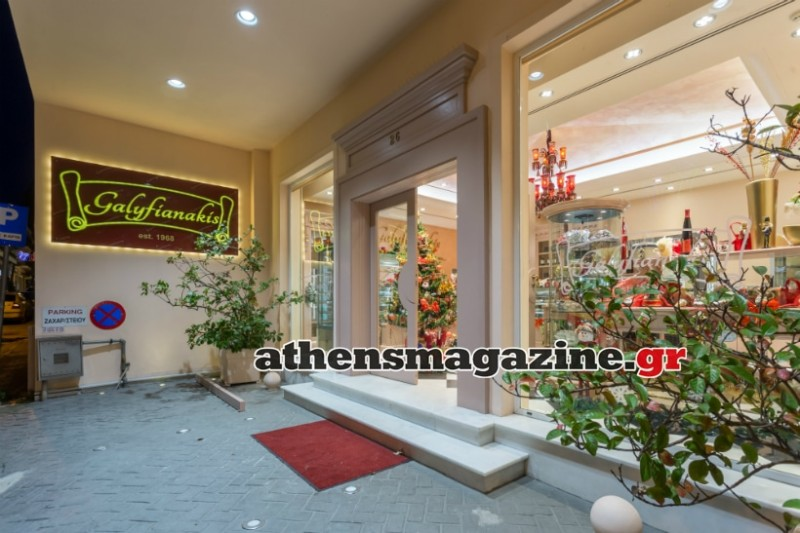 Γαλυφιανάκης: Το μαγαζί με τα πιο φημισμένα γαλακτομπούρεκα της Αθήνας!