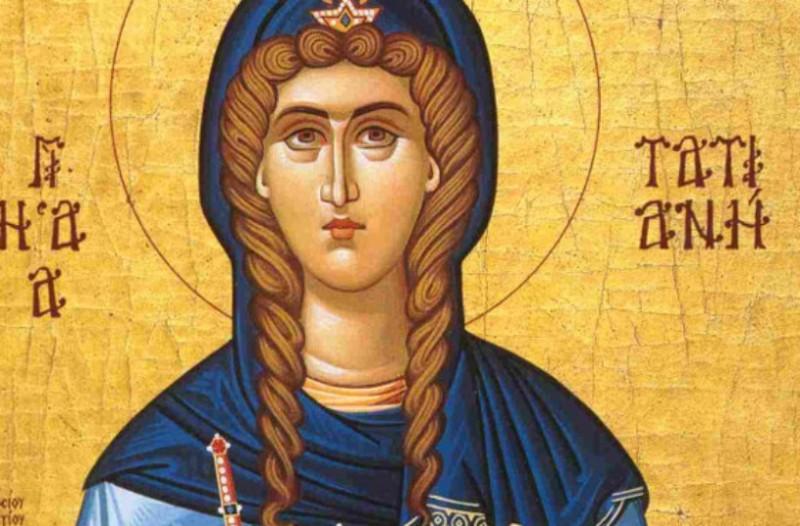 Αγία Τατιανή: Ο βίος της Αγίας που έριξαν στη φωτιά και τα άγρια θηρία την περίοδο των διωγμών