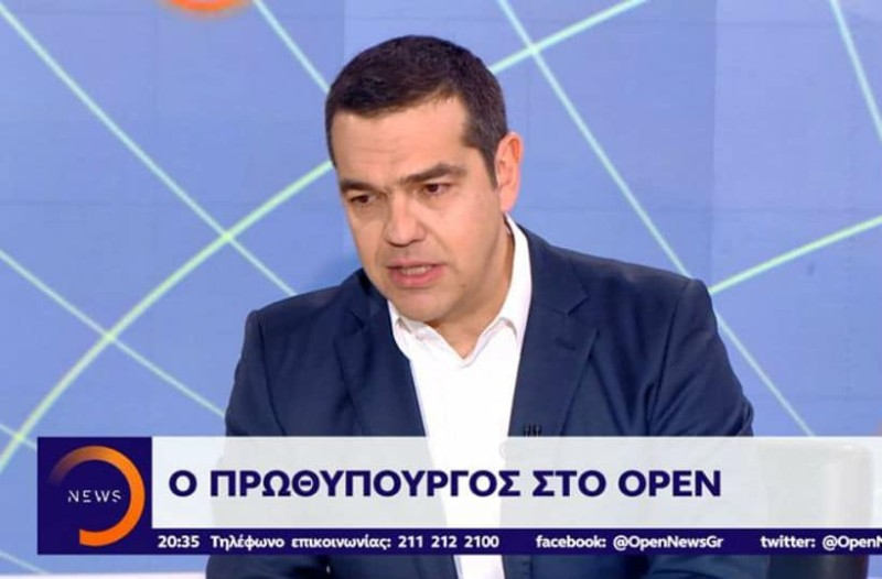 Ο Αλέξης Τσίπρας βάζει τέλος στις φήμες: Αυτός είναι ο μήνας των εκλογών!