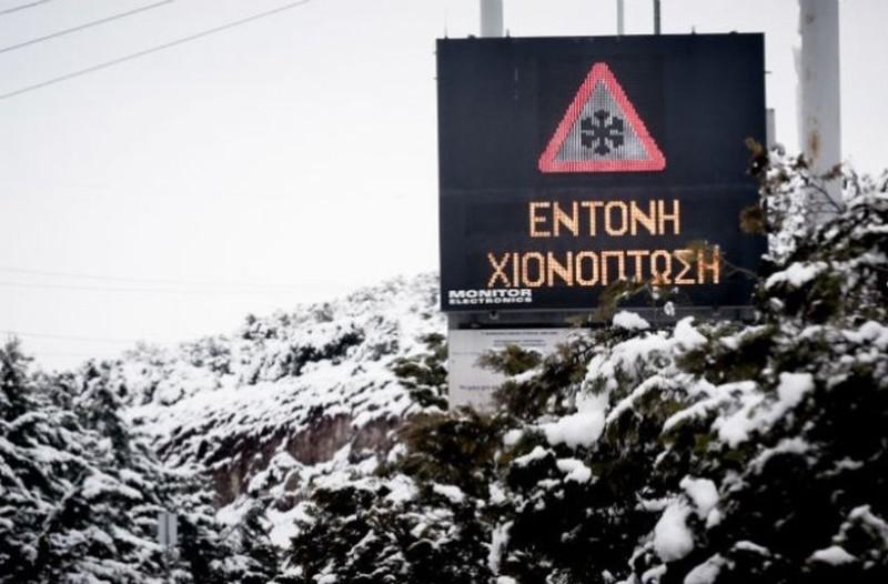 Έκτακτο δελτίο από ΕΜΥ και Σάκη Αρναούτογλου: Έρχονται ξανά χιονοπτώσεις! Αναλυτικές προβλέψεις μέχρι την Τρίτη!