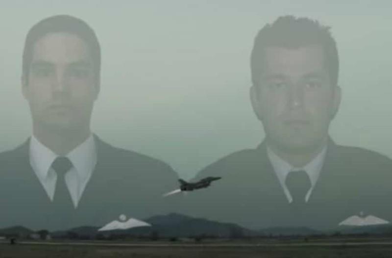 Βίντεο που ραγίζει καρδιές:  Στη μνήμη των δυο πιλότων μας που «έφυγαν» πριν 4 χρόνια!