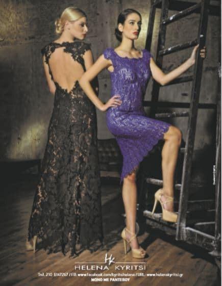 b920e457510b Το 2000 έκανε το όνειρό της πραγµατικότητα ανοίγοντας το δικό της ατελιέ  στο Μαρούσι και από τότε σχεδιάζει νυφικά και βραδινά φορέµατα που  ξεχωρίζουν για ...