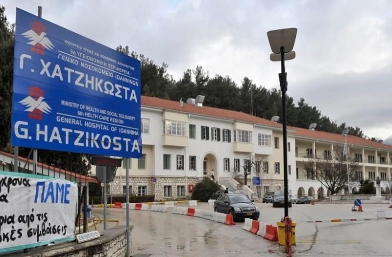 Το νοσοκομείο Χατζηκώστα σταματά τα επισκεπτήρια λόγω έξαρσης των ιώσεων