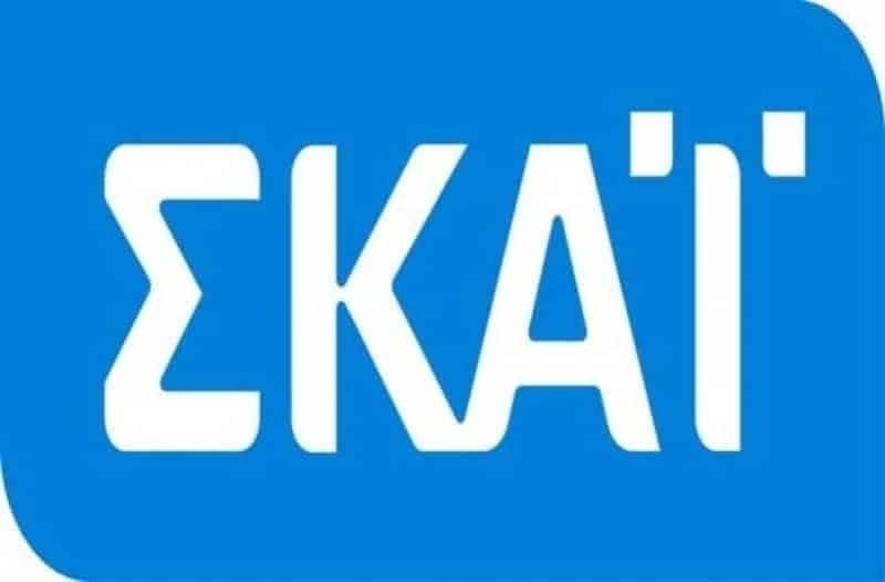 ΣΚΑΙ: Η κίνηση ματ που θα απογειώσει το κανάλι! Το κορυφαίο πρόγραμμα της Αμερικής και στην Ελλάδα!