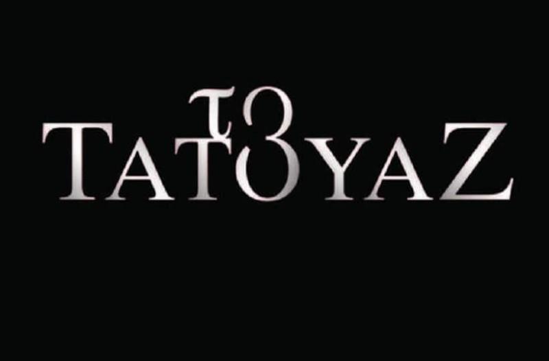 Τατουάζ: Η αστυνομία συλλαμβάνει την κοπέλα του ενός απαγωγέα! - Τι θα δούμε σήμερα;