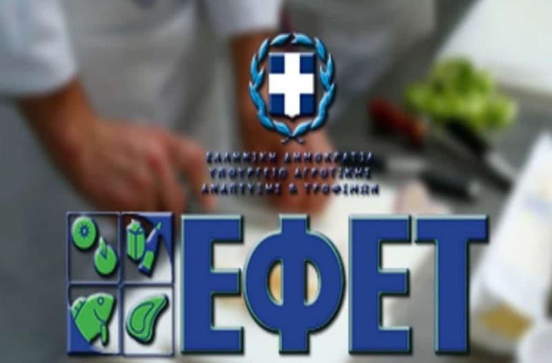 Τεράστια προσοχή από τον ΕΦΕΤ: Το τριμμένο τυρί στα σούπερ μάρκετ είναι αναμεμειγμένο με...