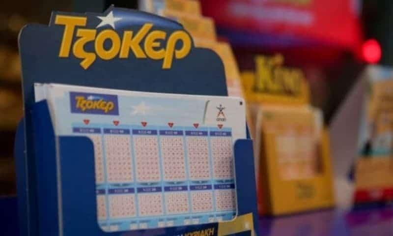 Κλήρωση Τζόκερ (17/02): Αυτοί είναι οι τυχεροί αριθμοί!