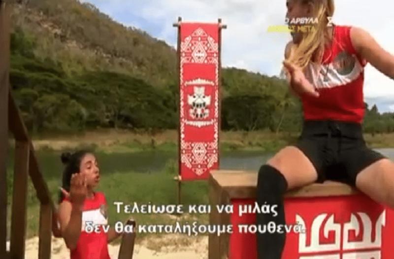 Survivor Ελλάδα Τουρκία: Σφάχτηκαν στην τούρκικη ομάδα μετά την ήττα! - Ο άγριος καβγάς της Σεντά με την Καντέρ! (Video)