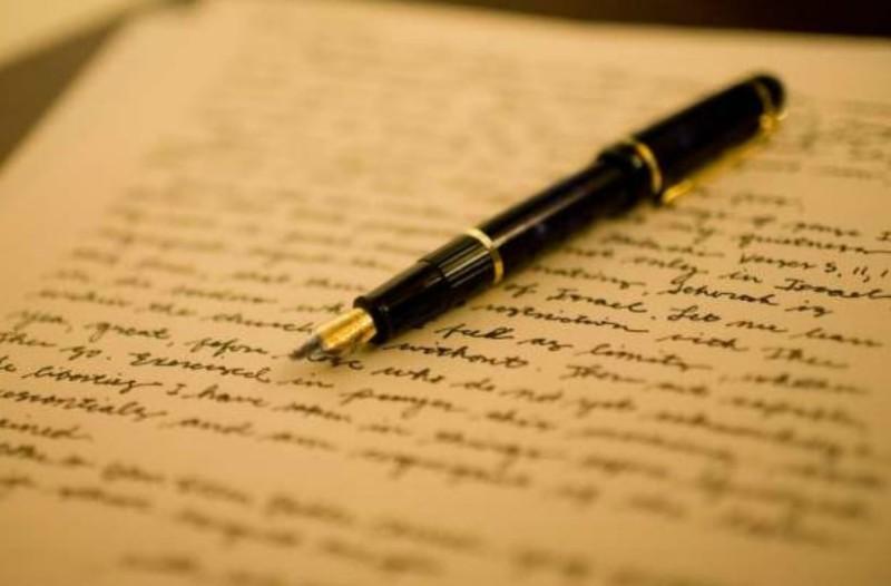 Ένα γράμμα ψυχής στην κόρη μου, που έφυγε νωρίς για τον Παράδεισο