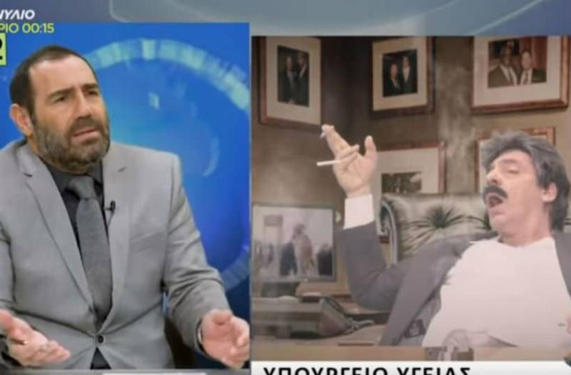 Ράδιο Αρβύλα: Τρόλαραν μέχρι δακρύων τον Παύλο Πολάκη! (video)