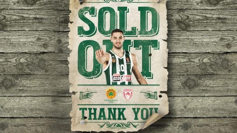 Παναθηναϊκός - Ολυμπιακός: Ανακοινώθηκε sold out στο ΟΑΚΑ!