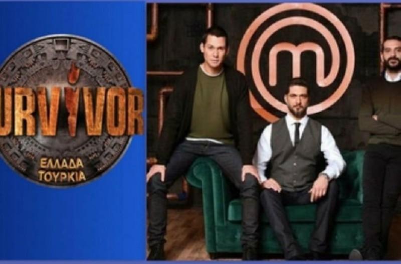 Τηλεθέαση 11/2: Master chef, Survivor, Τατουάζ, Φριτέζα! - Ποιο πρόγραμμα καταποντίστηκε;