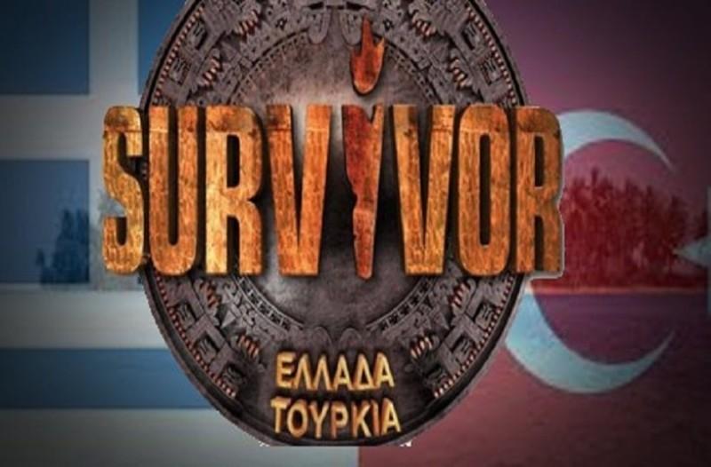 Survivor Ελλάδα Τουρκία: Διέρρευσαν πλάνα από το σημερινό αγώνισμα! (Video)