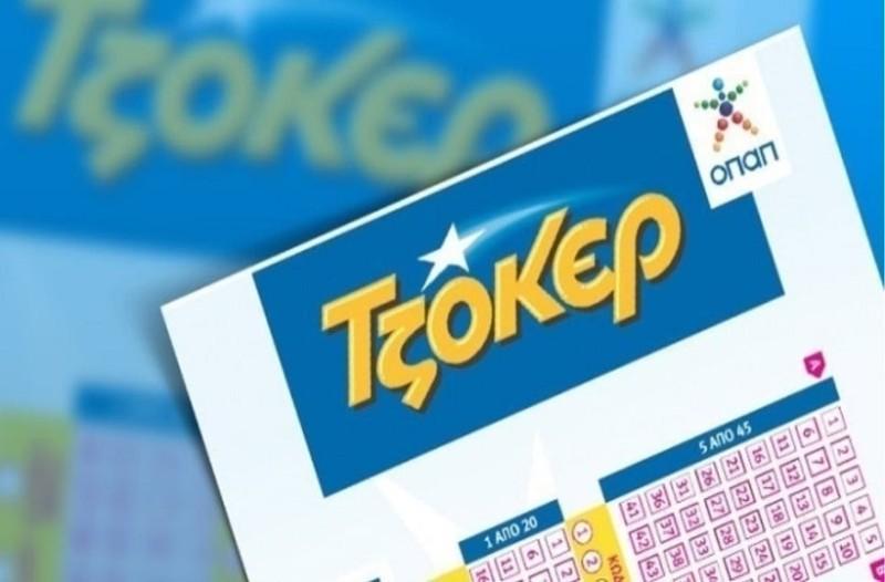 Κλήρωση Τζόκερ: Μοιράζει τουλάχιστον 700.000 ευρώ την Κυριακή!