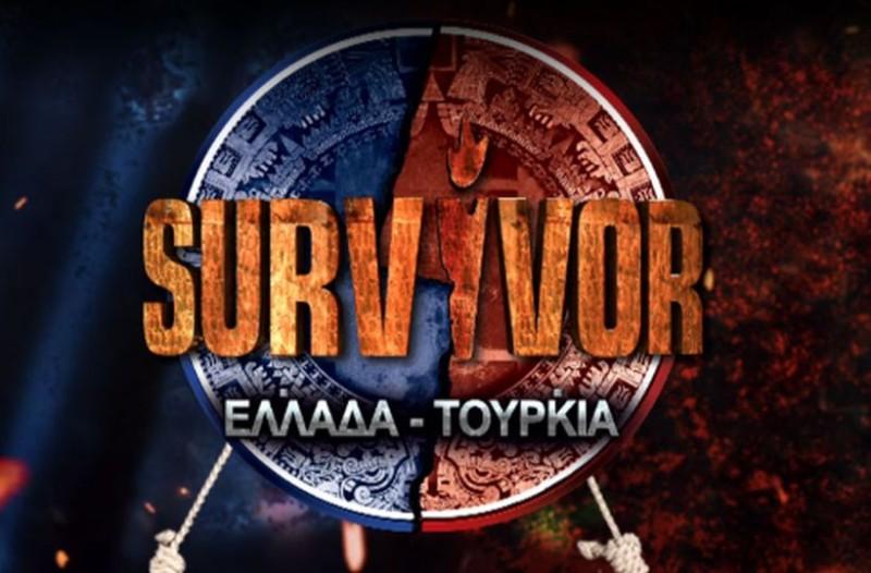 Survivor spoiler: Αυτές είναι οι δύο νέες ομάδες!