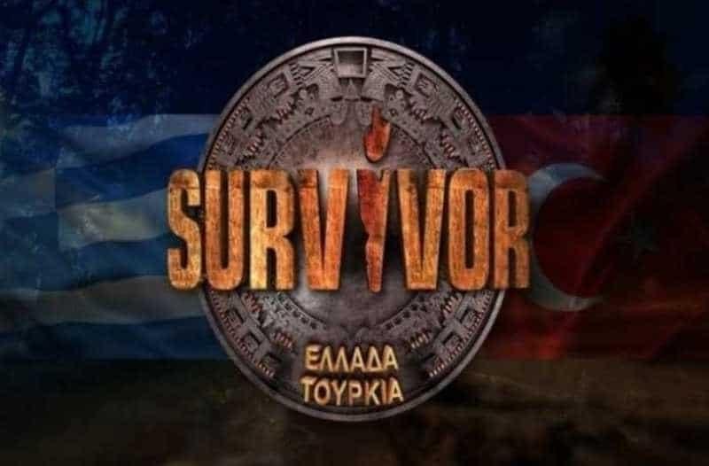 Survivor: Νέα πανηγυρική επιβεβαίωση του Athensmagazine.gr! Αυτός ο παίκτης αποχώρησε! (βίντεο)