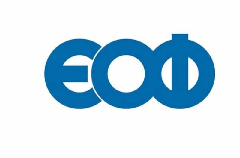 Συναγερμός από τον ΕΟΦ: Ανακαλεί συμπλήρωμα διατροφής!