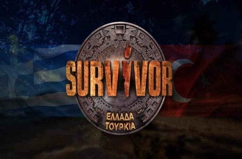 Survivor spoiler: Αυτή η ομάδα κερδίζει σήμερα (13/3) το έπαθλο!
