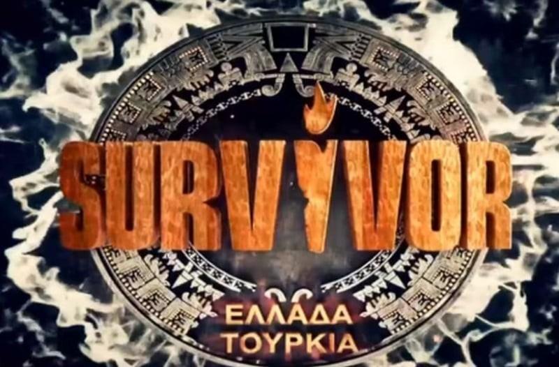 Survivor spoiler: Live μετάδοση! Αυτή η ομάδα κερδίζει σήμερα (13/3) το έπαθλο!