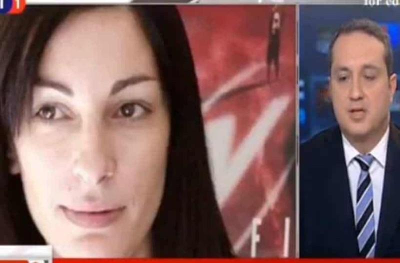 Επική γκάφα δημοσιογράφου της ΕΡΤ με την παραίτηση της Λοΐζου!