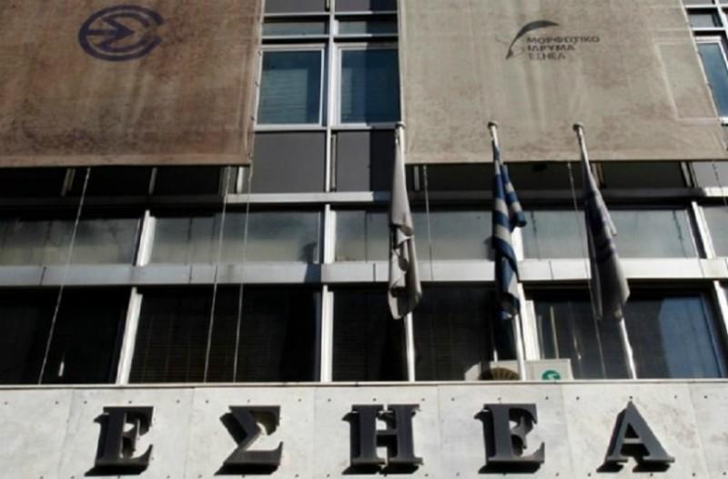 ΕΣΗΕΑ: Παρέμβαση για τους ανταποκριτές του ΑΠΕ ΜΠΕ