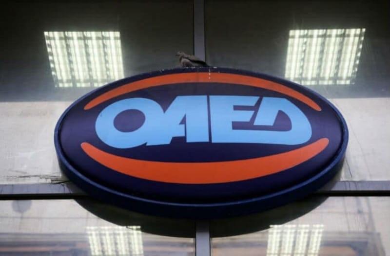 Τραγική είδηση από τον ΟΑΕΔ!