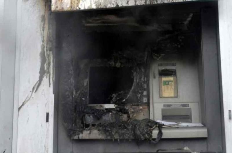Eλευσίνα: Έκρηξη σε ATM!