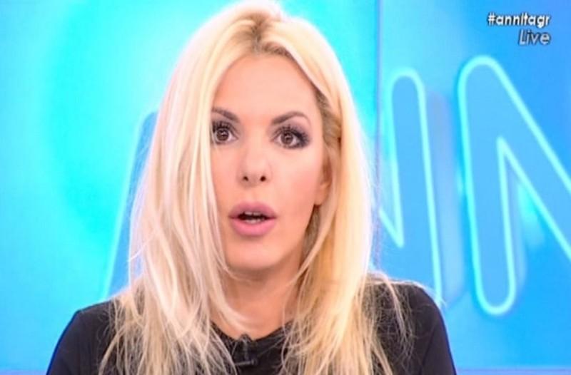 Σοκ για την Αννίτα Πάνια: Η σπατάλη εκατομμυρίων και η χρεοκοπία!