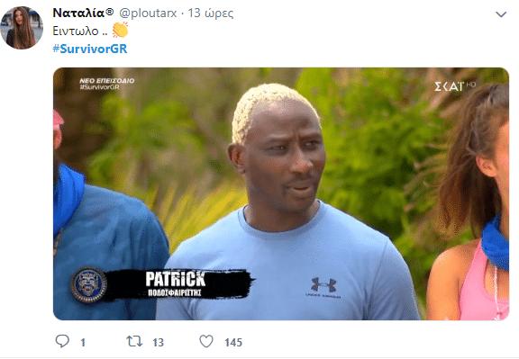Survivor Twitter : « Δόξα και τιμή στον Τούρκο μεταφραστή που θα πρέπει να μεταφράζει τα Ελληνικά του Πατρίκ!»