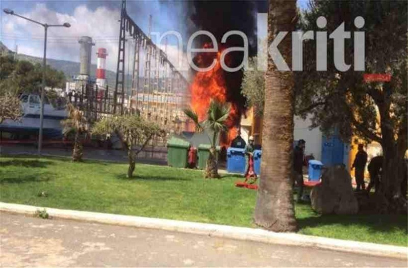 Kρήτη: Mέχρι το βράδυ η αποκατάσταση της ηλεκτροδότησης μετά την έκρηξη στη ΔΕΗ!