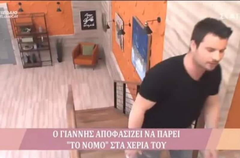 Power of love: Έξαλλος ο Γιάννης με την Ολυμπία! Τι συνέβη; (video)