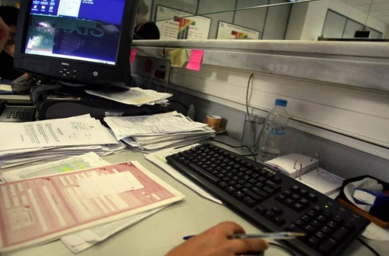 Χρονολόγηση εργασίας