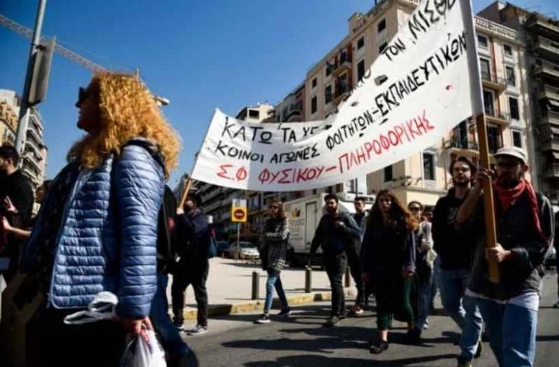 Θεσσαλονίκη: Διαμαρτυρία  για το ωρομίσθιο απο τους εκπαιδευτικούς!
