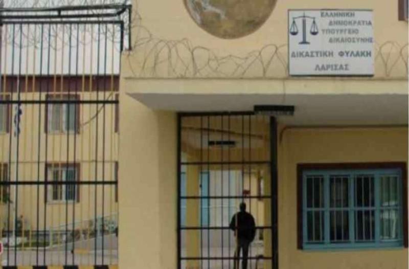 Λάρισα: Κρατούμενος έστειλε στο νοσοκομείο δύο σωφρονιστικούς!