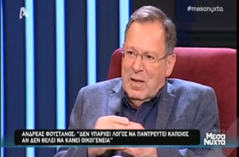 Ανδρέας Φουστάνος: Οι απίστευτες αποκαλύψεις του για τις συντρόφους του και τις... πλαστικές! (Video)