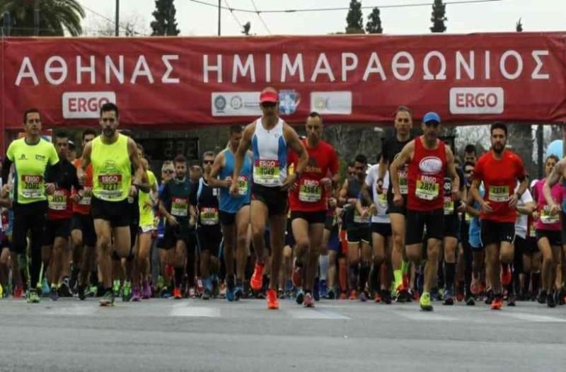 Σας αφορά :Έκτακτες  κυκλοφοριακές ρυθμίσεις στο κέντρο της Αθήνας!