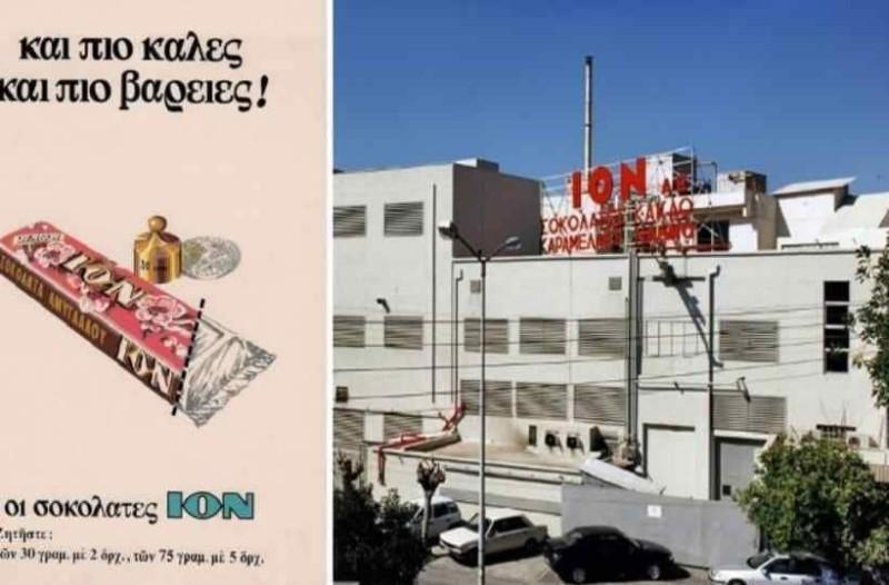 ΙΟΝ : H ιστορία της αγαπημένης Ελληνικής σοκολάτας απο τα παιδικά μας χρόνια!